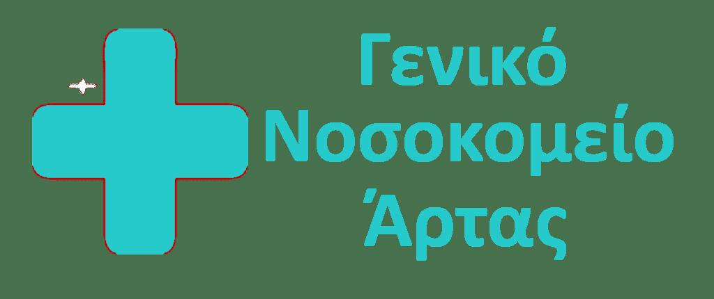 Ορισμοί του άρθρου 2 του Ε.Κ 852-2004 & των άρθρων 2 & 3 του Ε.Κ 178-2002